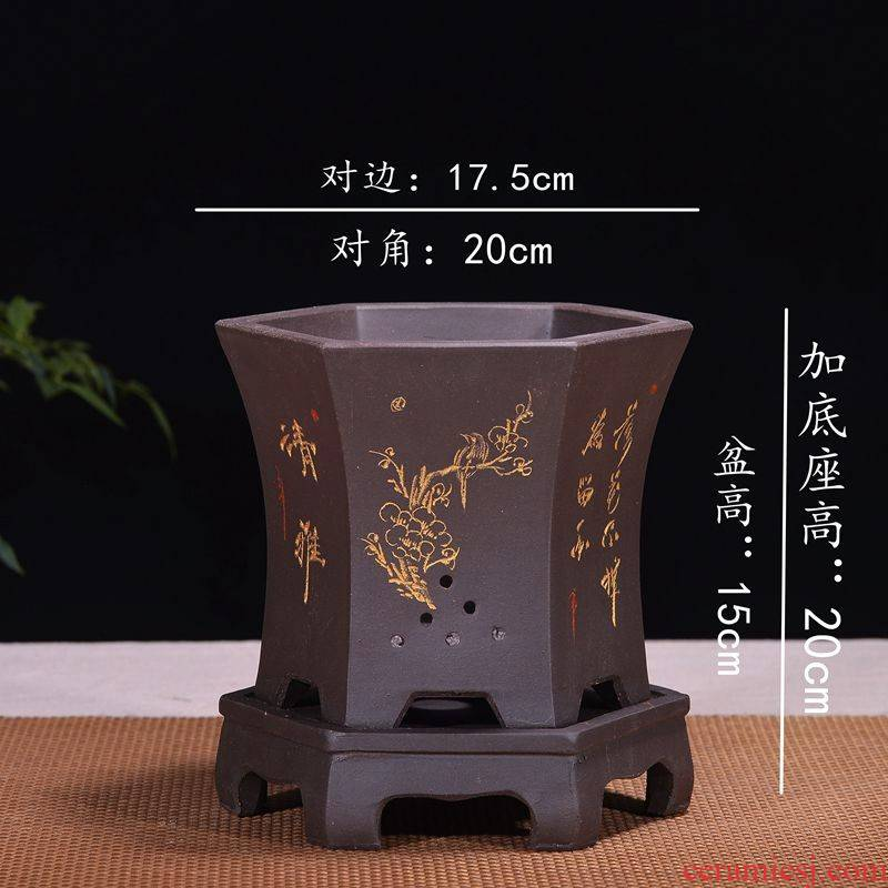 Yixing purple orchid basin clivia bluegrass bonsai ceramic pot with tray indoor miniascape special pot sitting room