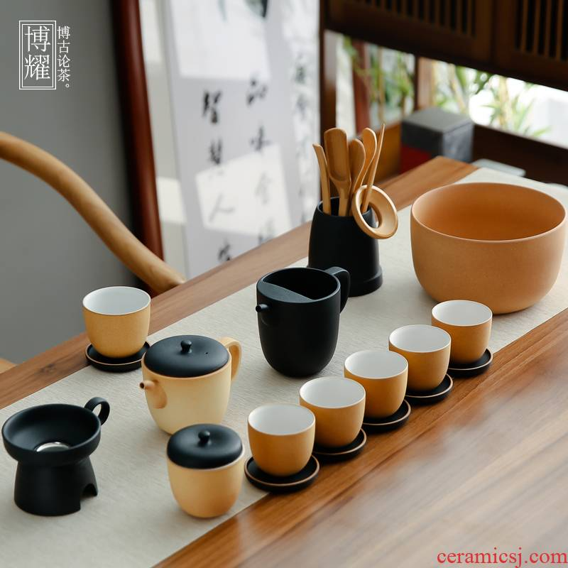Bo yiu-chee pinecone coarse pottery ceramic kung fu tea set tea service of a complete set of domestic travel dry teapot teacup tureen