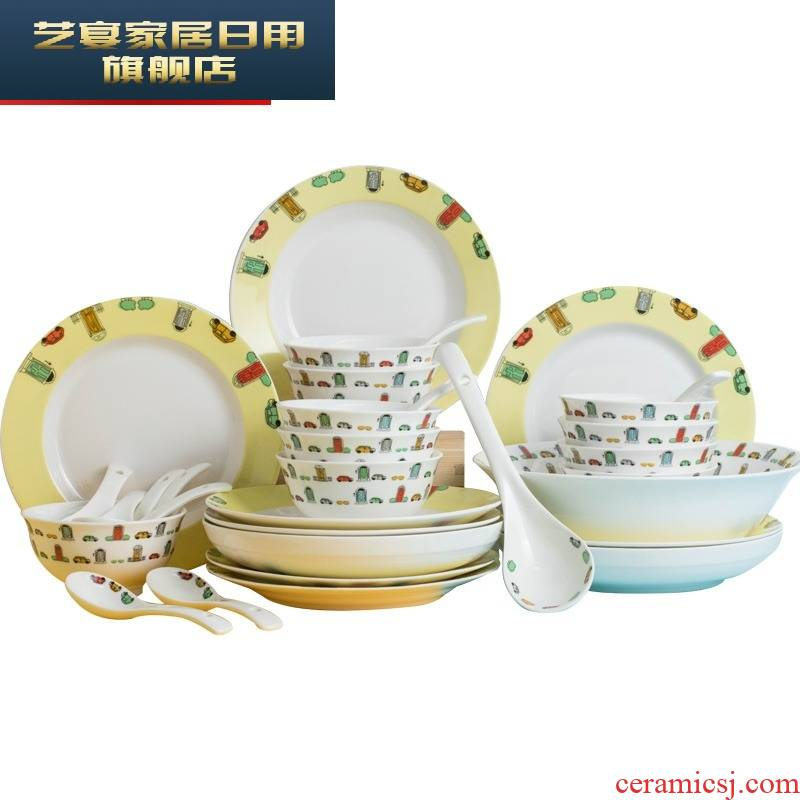 4/6 people eat Dishes suit household creative nice cartoon lovely tableware ceramic plate to use always rainbow such use