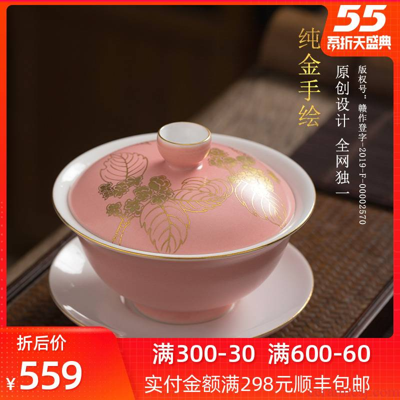 Pink large tureen single pure manual three cups to jingdezhen ceramic kung fu tea tea tea bowl