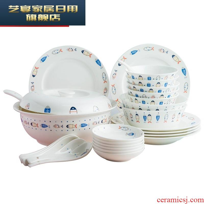 Draw was 28 fish head home dishes suit dishes dish bowl of soup plate 4/6 people eating jingdezhen ceramic tableware
