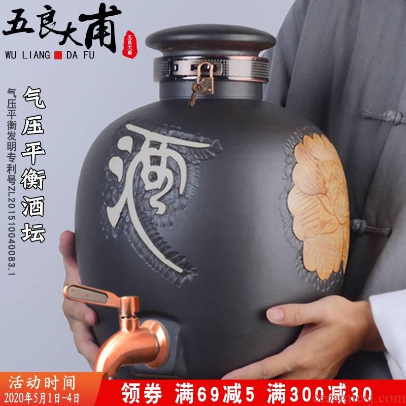 Jingdezhen ceramic jar home 50 to 10 jins 20 jins archaize seal pot liquor cylinder pressure balance function