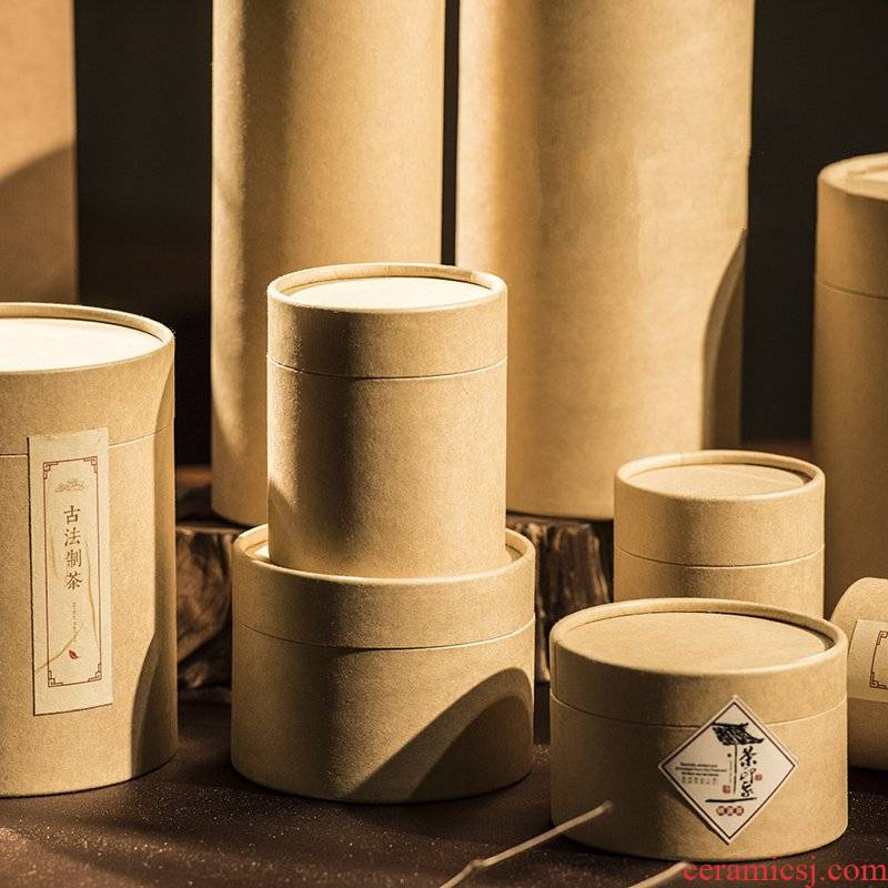 Tea cylinder custom cosmetic film packaging carton printing paper cowhide paper tube customized design essence oil tank