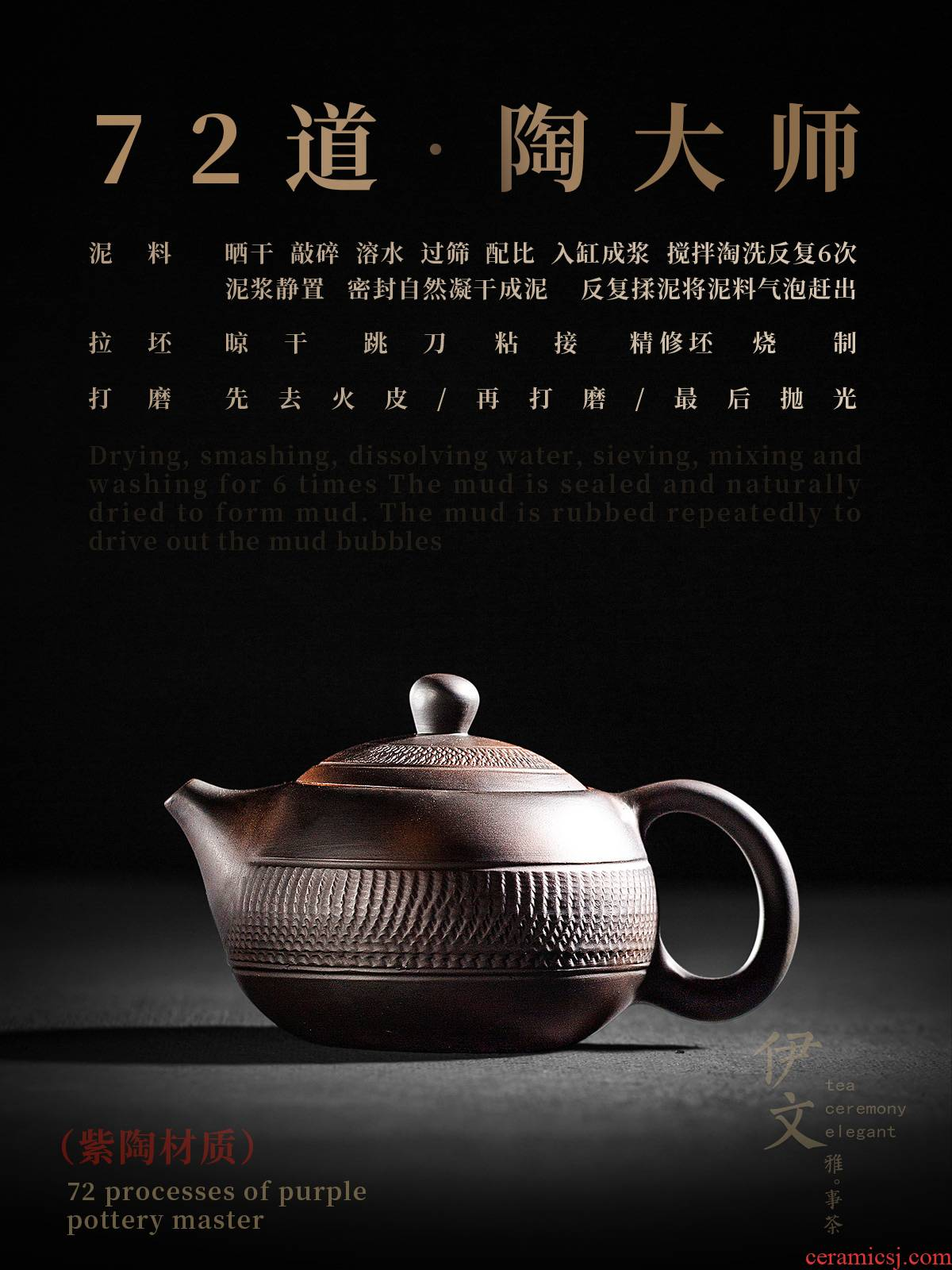 Even hand made ceramic teapot Japanese filtering small single pot of kung fu tea tea kettle household teapot