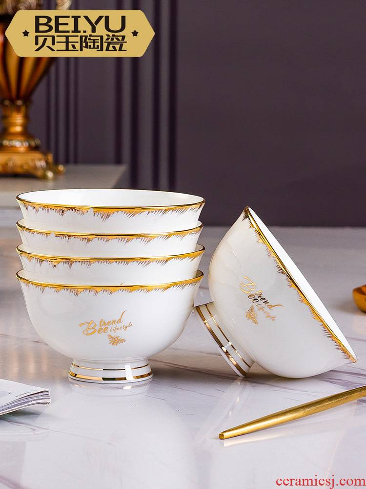 BeiYu bee ipads bowls home eat rice bowls bowl tableware ceramics high rainbow such as bowl bowl suit mercifully soup bowl