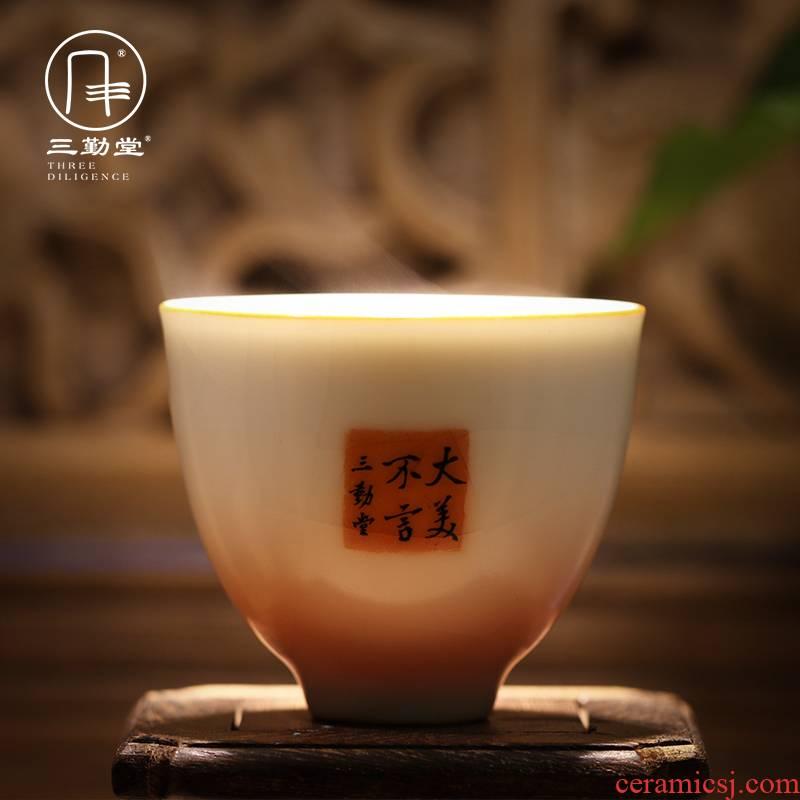 Three white ru up market metrix who frequently hall cup of jingdezhen ceramic kung fu tea set open piece of pu - erh tea cup sample tea cup S42156