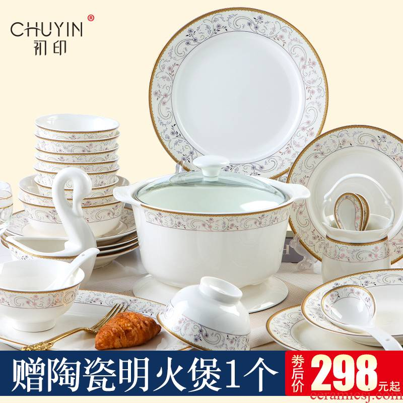 Ipads China tableware suit dishes suit household jingdezhen ceramics European - style up phnom penh gifts home dishes plate