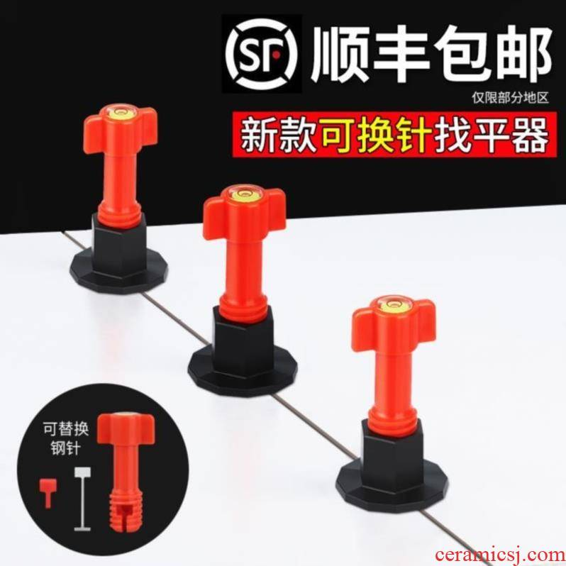 Stainless steel tile leveling machine automatic lifting level special floor tile stick drill tool clamp cross pingsha