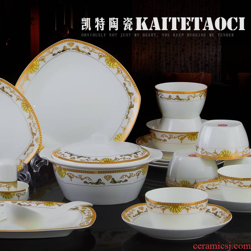 Ou ipads porcelain tableware suit of jingdezhen ceramic dishes informs the square bowl dish combination wedding gifts