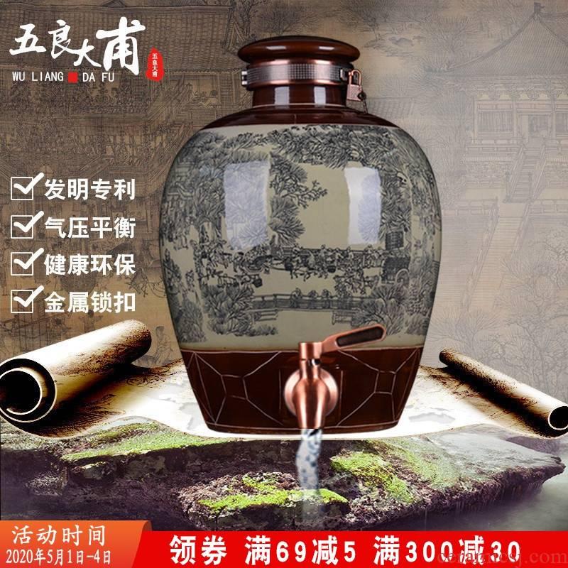 Archaize ceramic jars of glass bottles of jingdezhen 10 jins 20 jins 30 jins 50 kg 100 jins mercifully whose jars