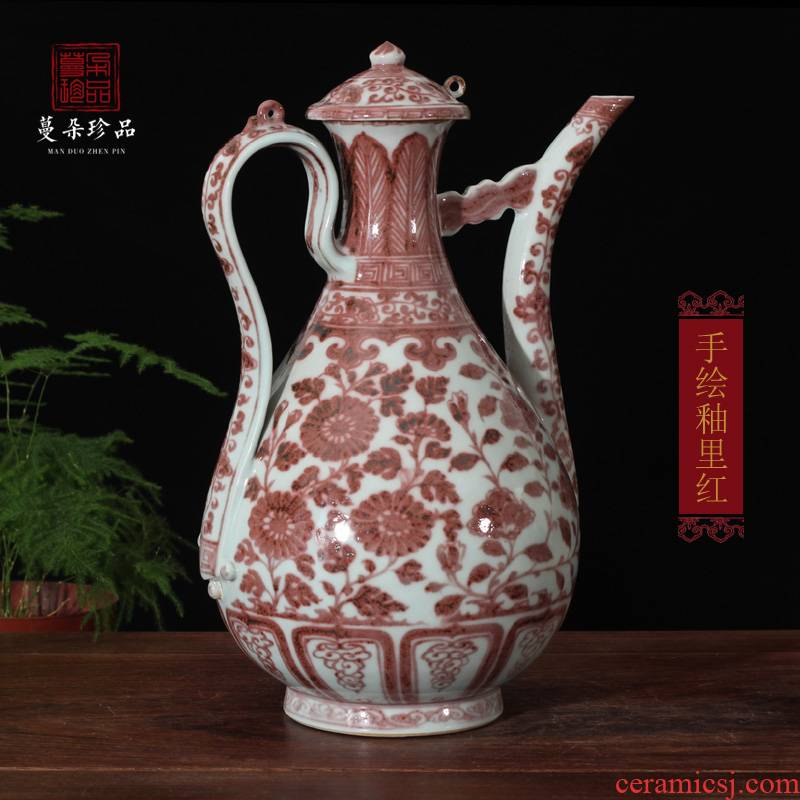 Jingdezhen imitation porcelain of yuan dynasty youligong pine big pot of hip flask MeiSongMei yuan dynasty porcelain teapot hip flask