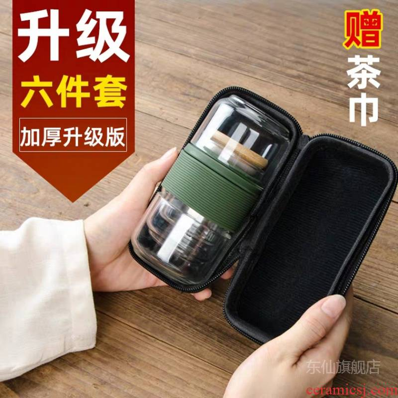 Glass tour with a pot of tea set suit portable BaoHu 22 people crack kung fu tea cup for travel