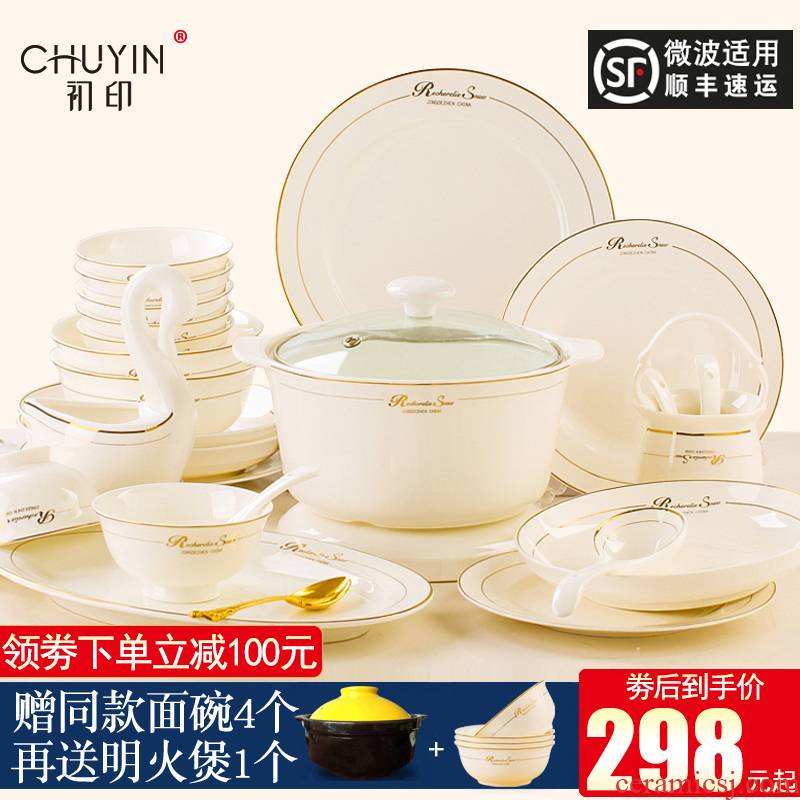 The dishes suit household jingdezhen ceramic dishes chopsticks combination of European modern ipads porcelain tableware suit housewarming gift