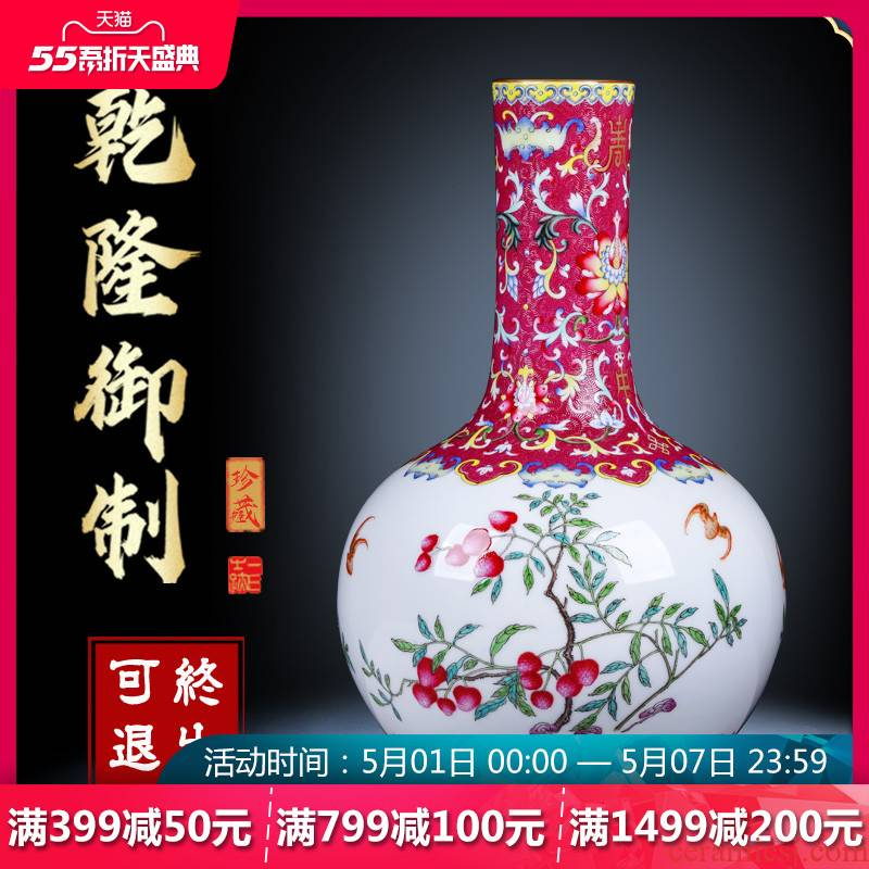 Night glass and fang jingdezhen hand - made antique vase red scramble for fruit was a fold branch three celestial Chinese ancient frame furnishing articles