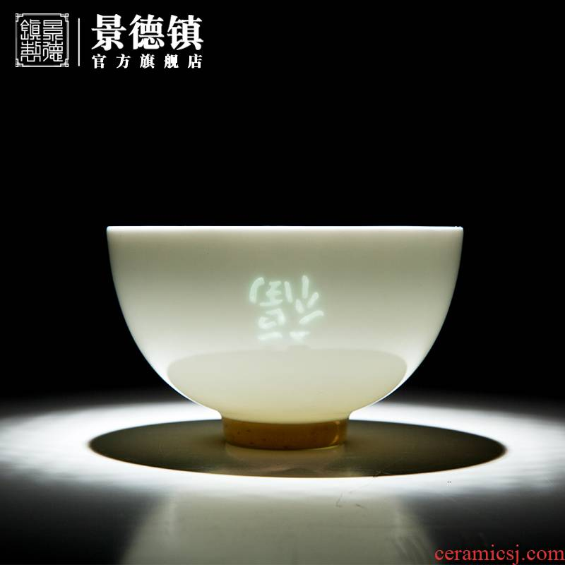 Jingdezhen flagship store to send a ceramic bowls set 2 paint home eat rice bowl Chinese style wedding gift