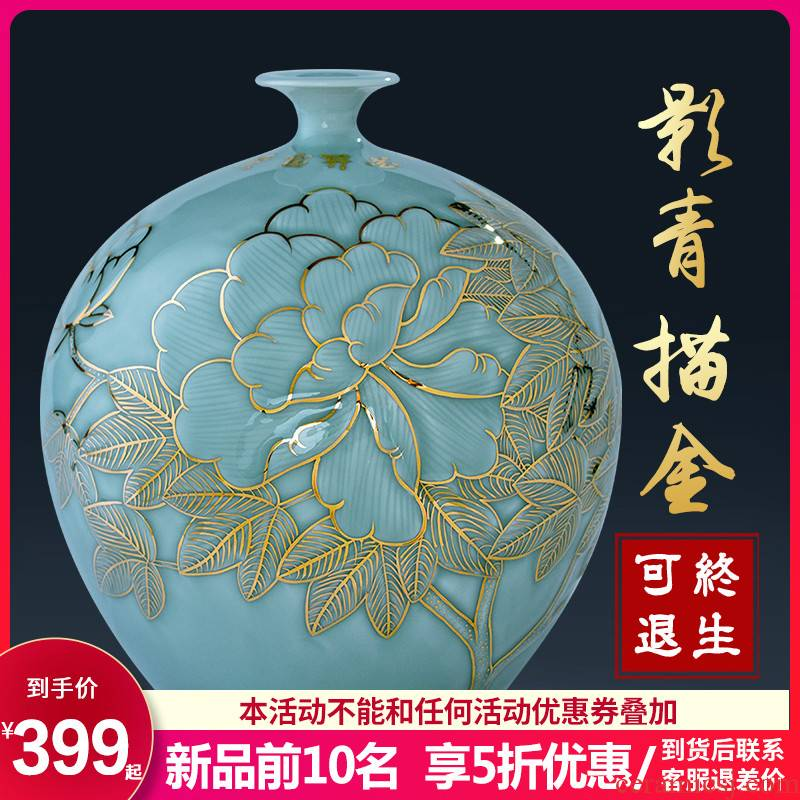 Jingdezhen porcelain crafts paint pomegranate bottles of Chinese ceramic vase office sitting room porch decorate furnishing articles