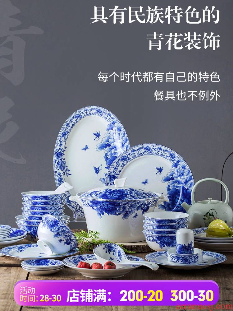 Dishes suit jingdezhen blue and white porcelain bowls cutlery set Chinese wind plate composite ceramic bowl home eat bread and butter