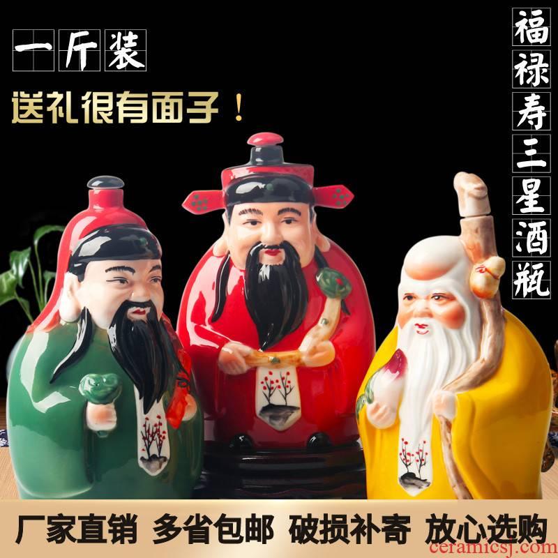 Jingdezhen porcelain enamel bottle 1 catty 2 jins 5 jins of moral festival decoration furnishing articles sealed jar