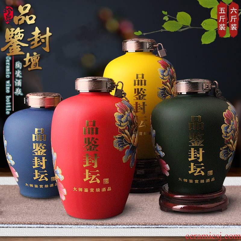 Jingdezhen ceramic mercifully wine jars 1 catty 5 jins 6 jins put inferior smooth seal wine bottle home empty wine flask