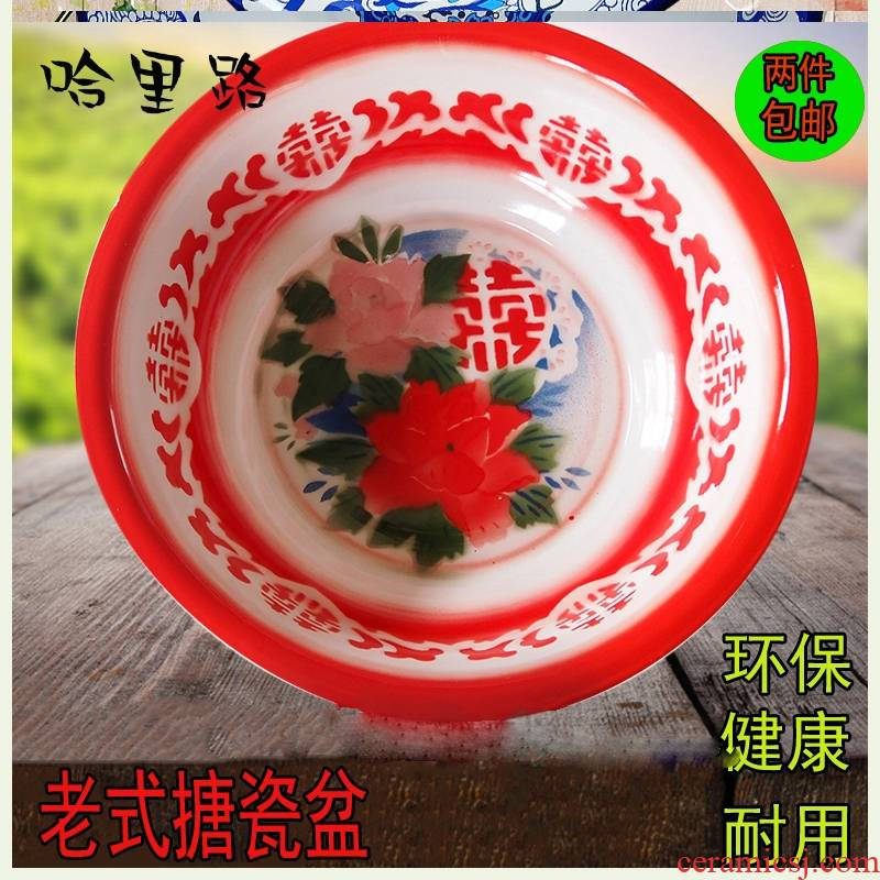 More packages mailed the old enamel enamel basin red basin xiancai basins baby lavatory xi 36 -- 40 cm holding