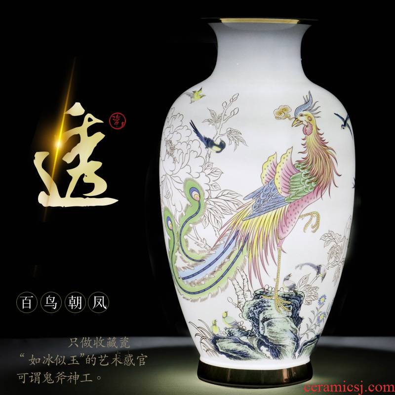 Longfeng fuels the vase gift porcelain of jingdezhen ceramics craft furnishing articles flower arrangement sitting room adornment handicraft