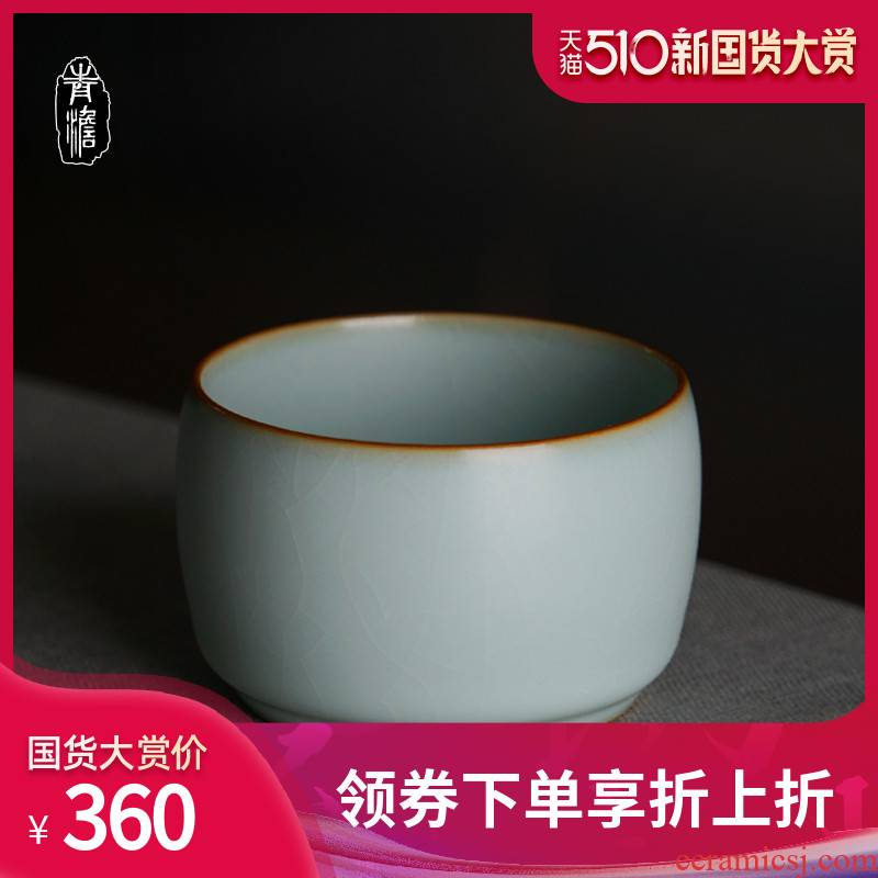 Your up noggin kongfu master cup single CPU manual sample tea cup small jingdezhen ceramic tea set gift boxes