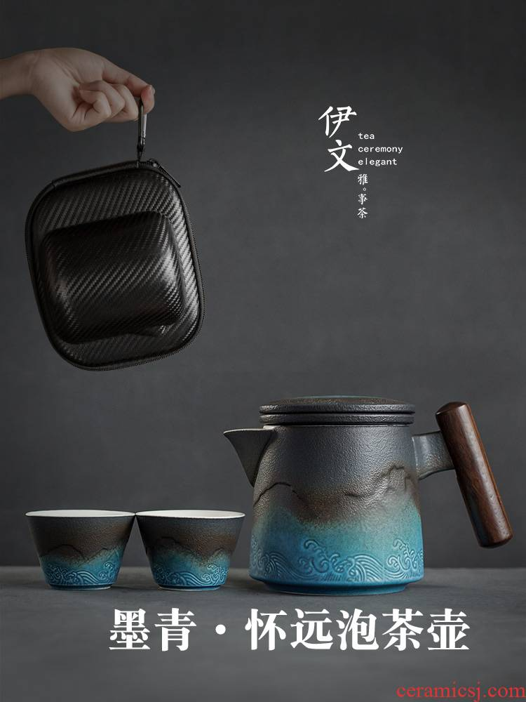 Even travel ceramic tea set kit portable small crack cup set is suing teapot a pot of two cups of kung fu