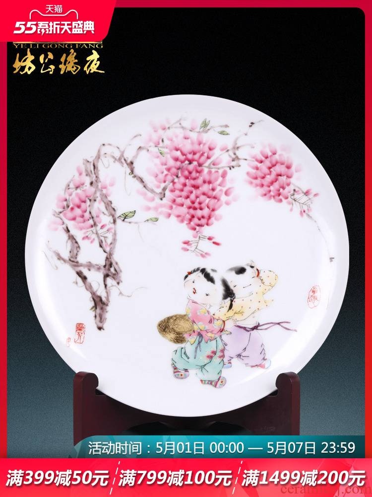 Jingdezhen ceramic furnishing articles tong qu decorative hanging dish sat dish plate Chinese style household living room TV cabinet handicraft