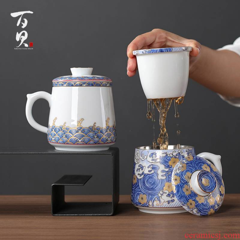 Jingdezhen 999 sterling silver enamel porcelain teacup coppering. As silver mark cup with cover cup office master CPU