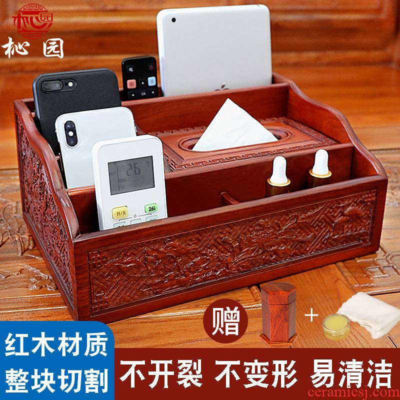 Annatto put the remote control to receive box of multi - function tissue boxes home sitting room tea table creative Chinese real wood smoke box