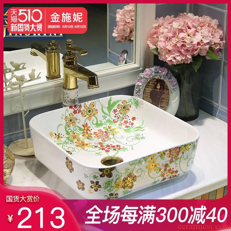 Gold cellnique jingdezhen square ceramic art basin stage basin toilet lavabo square color