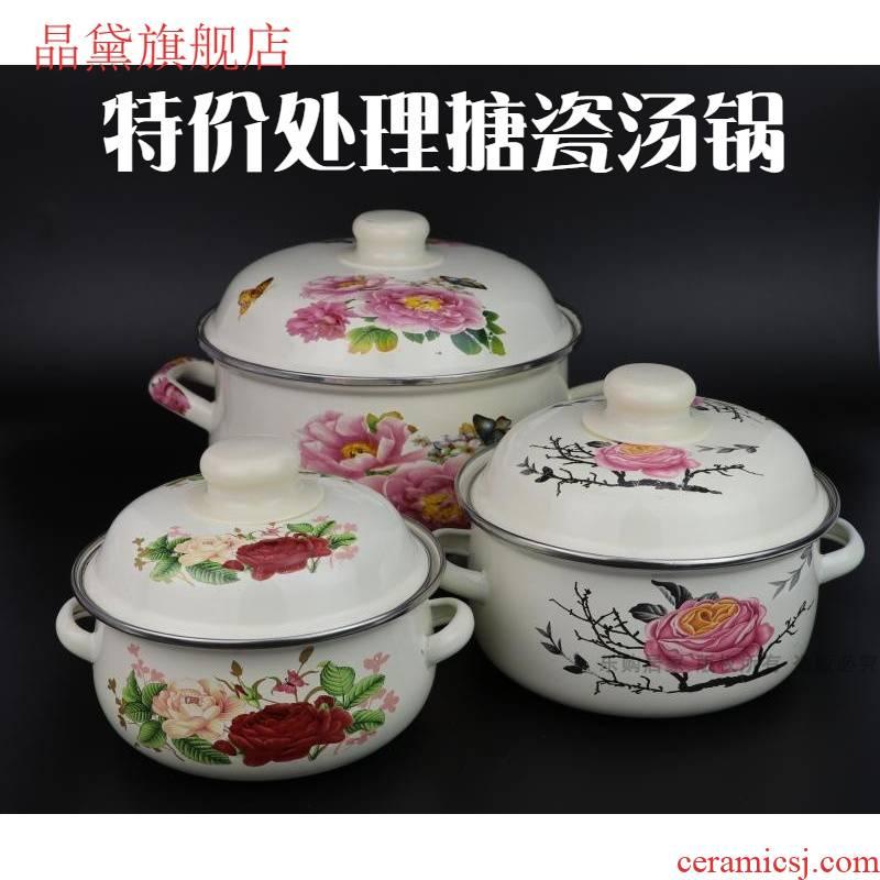 Special processing small enamel pot enamel pot simmering enamel cooking noodles milk pan, enamel basin