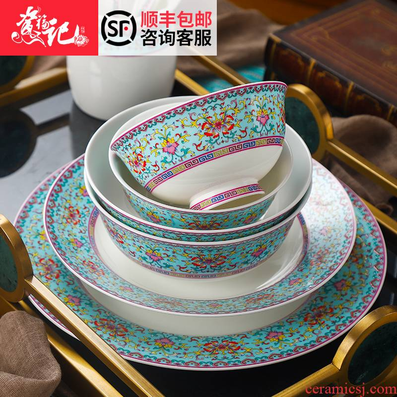 The dishes suit household of Chinese style dishes jingdezhen classical colored enamel tableware dishes business housewarming wedding gifts
