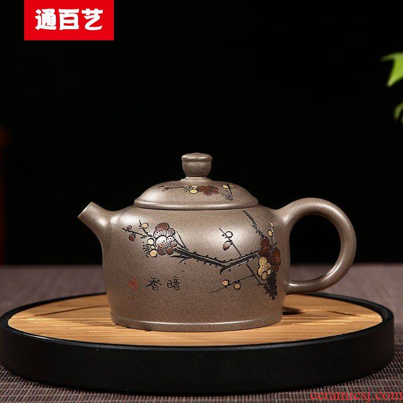 Tong baiyi yixing it pure manual undressed ore plaster carved painting are it special tea set the rule