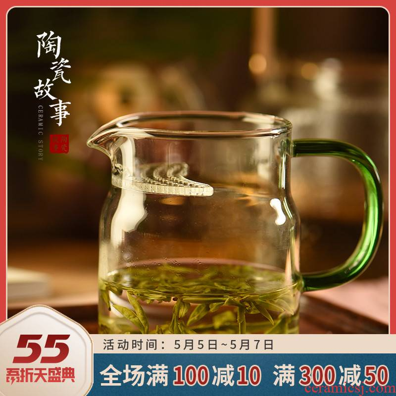 Ceramic fair story glass crescent cups of green tea special) filter one tea tea accessories points