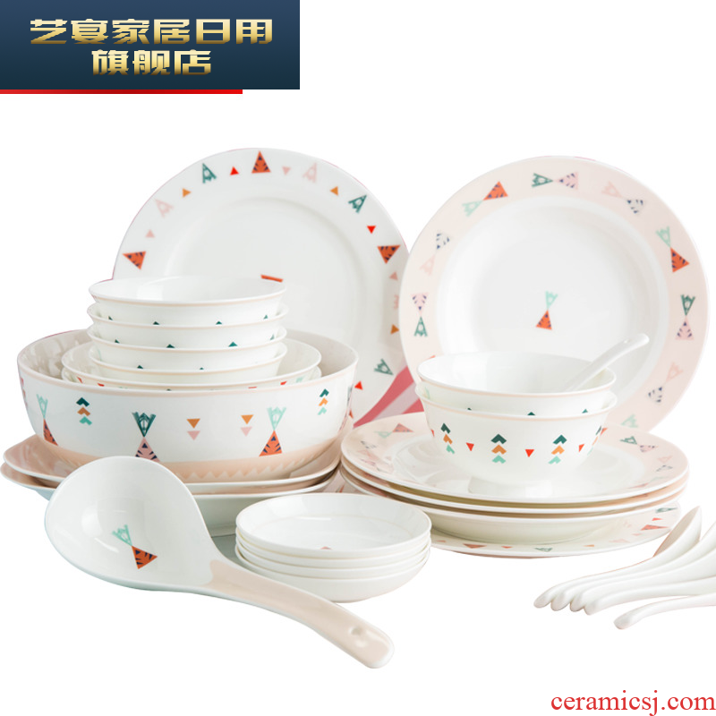 Carrots jingdezhen cutlery set dishes dishes household ceramics express bowl dish pretty simple dishes