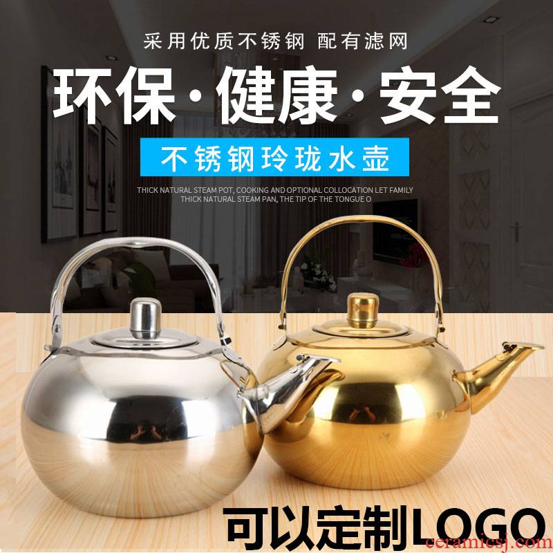. With thick warm stainless steel hip flask teapot hot milk jug of yellow wine bottle spherical pot hot hip ling home hip flask which pot
