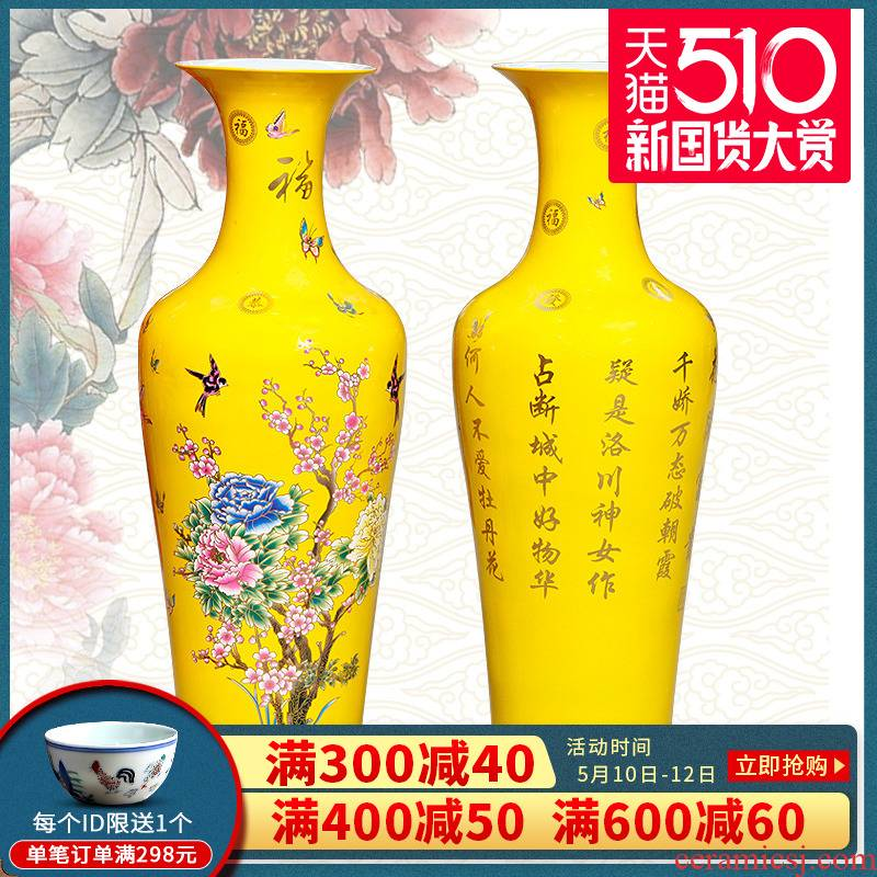Send the sitting room of large base of jingdezhen ceramics vase 122 yellow glaze peony blooming flowers home