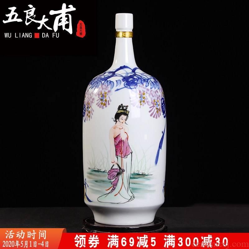 Ceramic bottle hand - made decorative bottles, the four most beautiful women 10 jins of jingdezhen Ceramic bottle vase