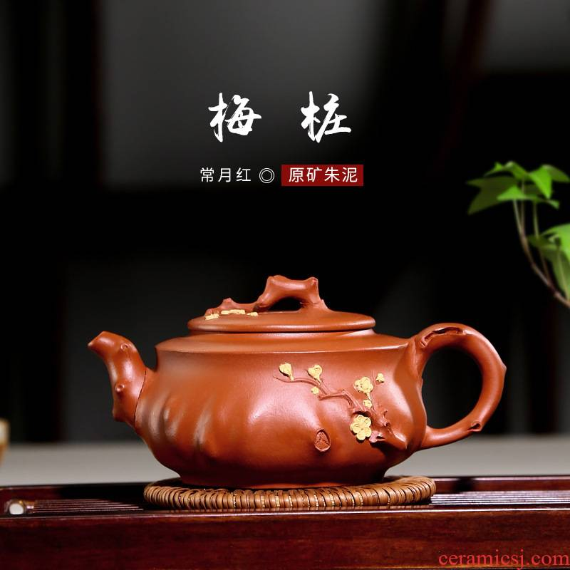 Hong mei xu ink yixing undressed ore, the month running are it all hand tea home zhu mud name plum flower fragrance the teapot