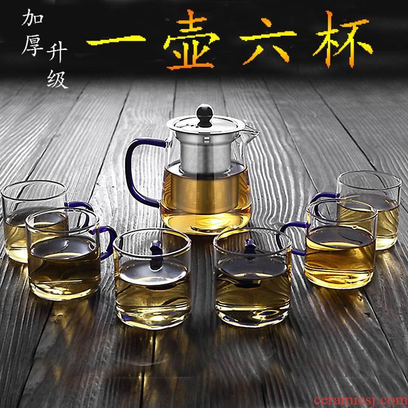 Morning high thickening heat - resistant glass teapot suit household filter glass flower pot tea, kungfu tea set