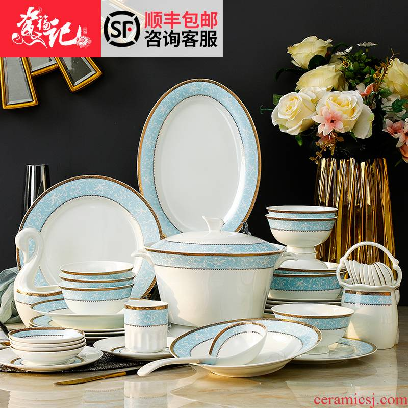4 dishes suit household 6 people 10 people European dishes and pure and fresh and contracted western - style tableware suit household gift box