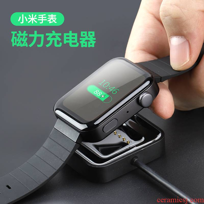 Soar execution for millet watches the charger base magnetic suction lines to the quick charge millet intelligent motion charge