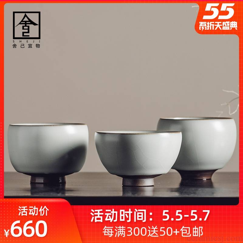 """The Self - """"appropriate content pure manual refinement of jingdezhen ru up market metrix who master Japanese kung fu single cup sample tea cup cup cup"""