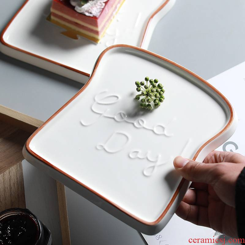 Jingdezhen GOOD DAY cream bread plate slice toast ceramic simple breakfast all the dessert plates