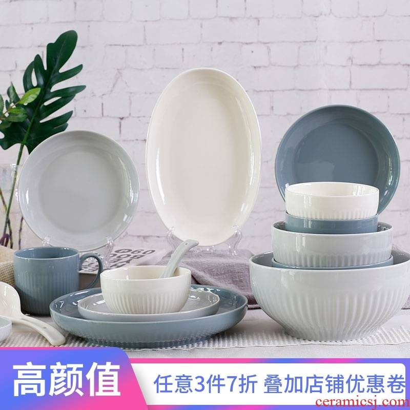 Ya cheng DE Japanese dishes suit household Nordic ceramic tableware, soup bowl dish plate of modern move ins net during the quotation