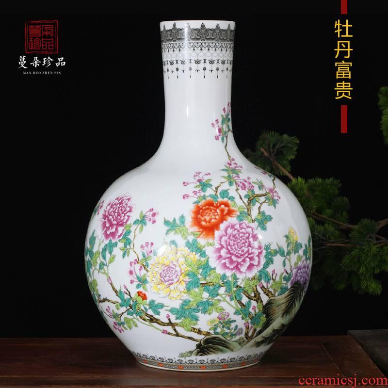 Jingdezhen high white tree furnishing articles bookcase study living room ceramic vase gift to send housewarming peace