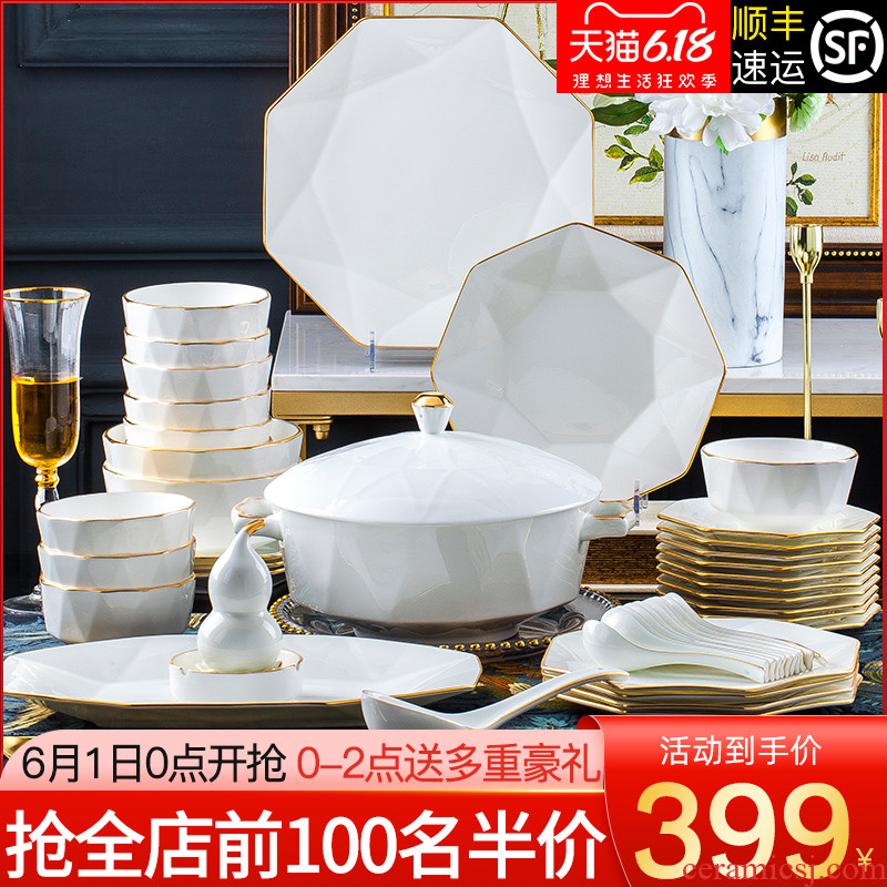 The dishes suit household contracted anise fuels The Nordic edge of jingdezhen ceramic tableware suit dishes household composition
