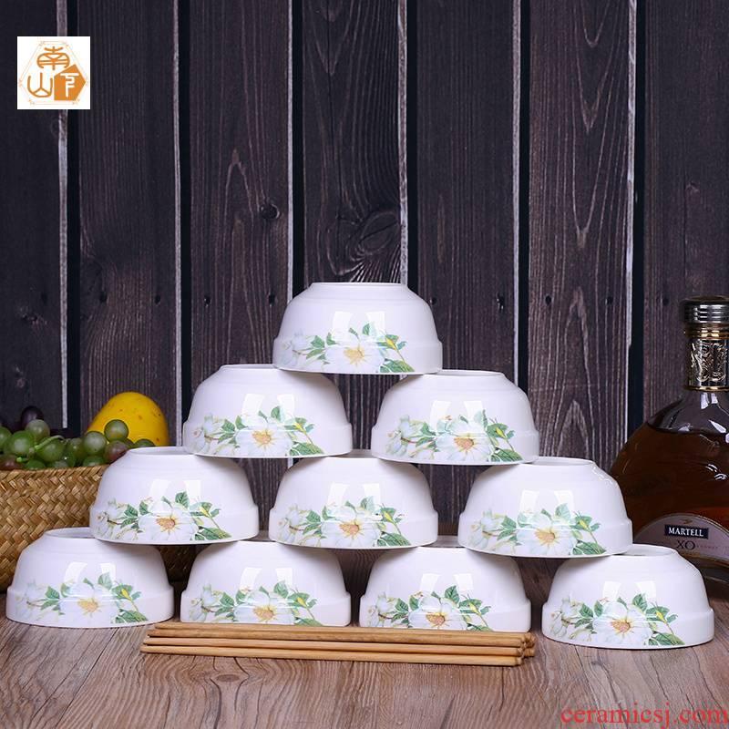 Jingdezhen ceramic household ipads porcelain bowl edge 4.5 inches/5 inch bowl of rice bowls bowl bowl