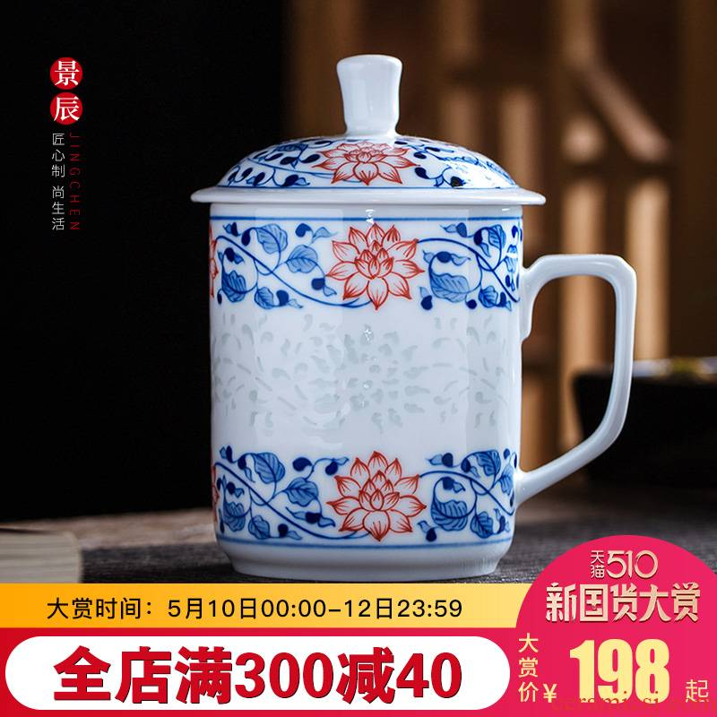 Jingdezhen blue and white youligong ceramic cups hand - made office of restoring ancient ways and exquisite cup tea cups with cover glass